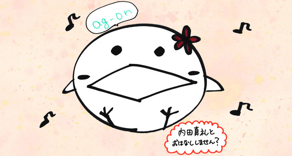内田真礼とおはなししません?<br> 6月16日配信