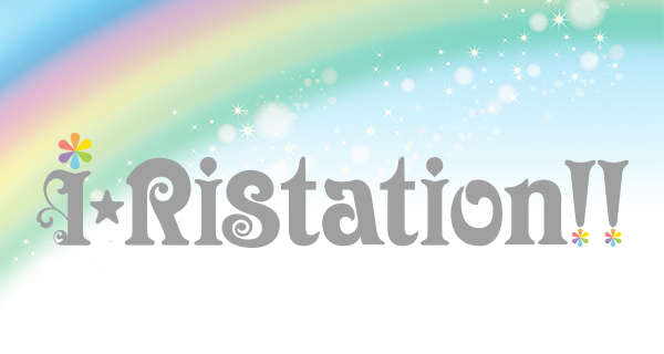 i☆Ristation!! 8月24日配信